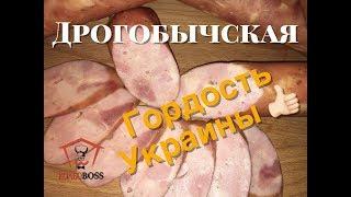 Очень вкусная домашняя колбаса - Дрогобычская. Просто, дома, своими руками