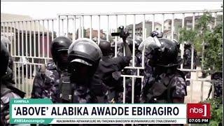 Poliisi Ekedde Kuzinda Bbaala Ya Kananura| NBS Amasengejje News Bulletin 12th July 2019