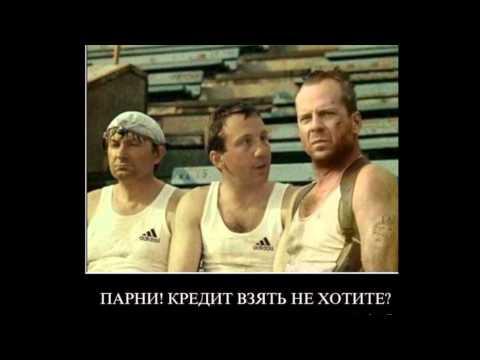 Где взять кредит в Омске?