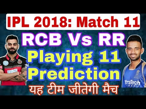 IPL 2018: Match 11, RCB Vs RR / Playing 11 and Prediction / Match Winner / Changes /