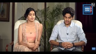 Film 'Dhadak' Star Cast Exclusive Interview | Janhvi Kapoor | Ishaan Khattar | Navodaya Times