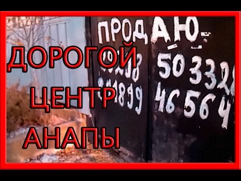 Районы Краснодара - отзывы и описание