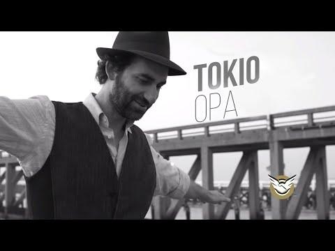 Токио - Ora