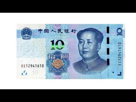 CHINA CURRENCY - THE RENMINBI OR YUAN