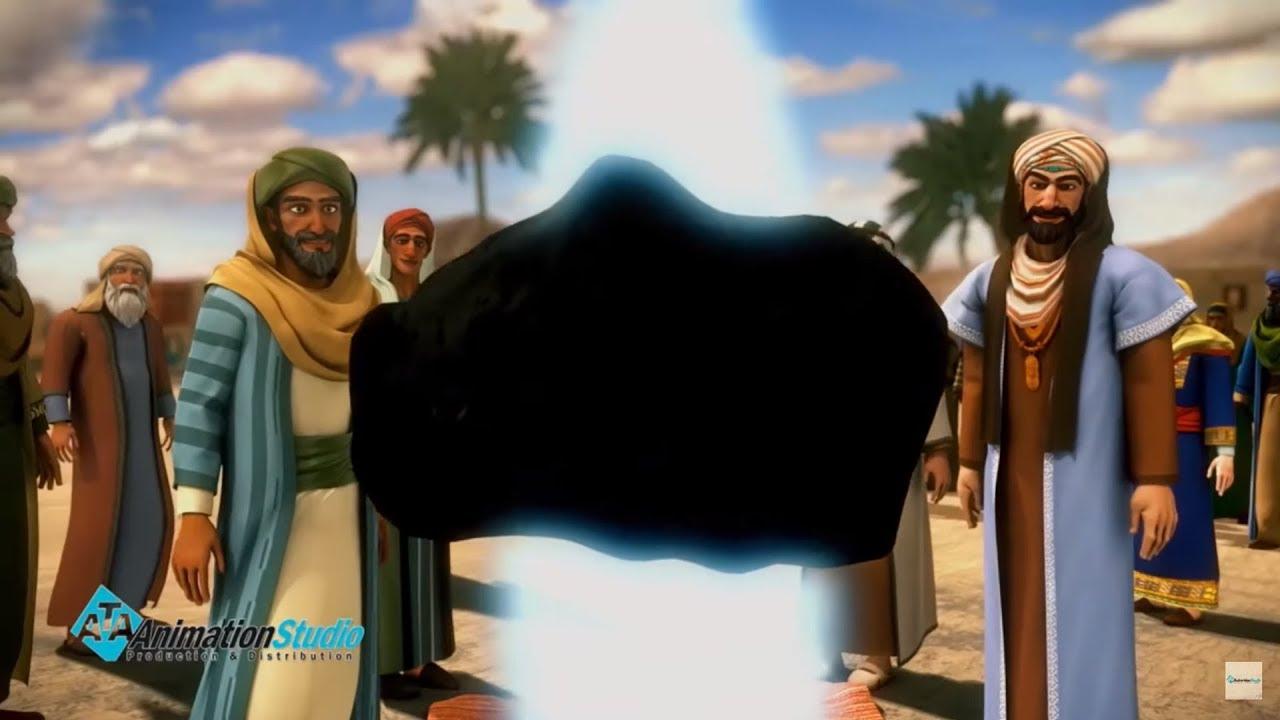 شاهد حكمة رسول الله في حل نزاع الحجر الأسود بين قبائل مكة !!