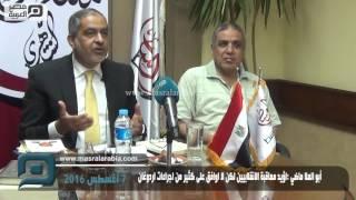 مصر العربية |  أبو العلا ماضي :اؤيد معاقبة الانقلابيين وأرفض اجراءات أردوغان