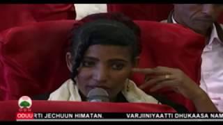 Caffee Oromiyaa 24 09 2011