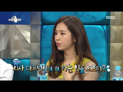 [RADIO STAR] 라디오스타 - Yoon Jong-shin, at the office don't know anything.20170301