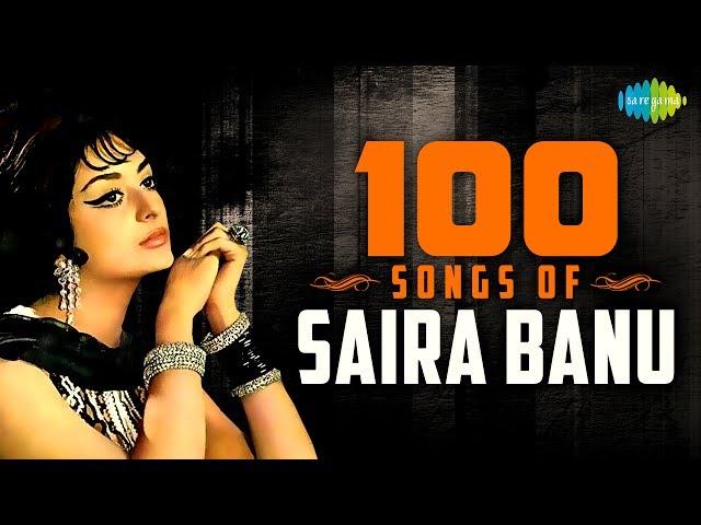 Top 100 Songs of Saira Banu  | सायरा बानु  के100 गाने | HD Songs | One Stop Jukebox