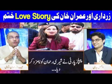 Nuqta E Nazar With Ajmal Jami - 14 March 2018 - Dunya News