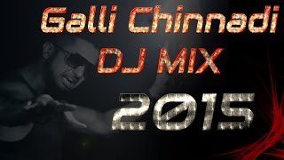 Telangana songs || Dj mix 2015 Galli chinnadi