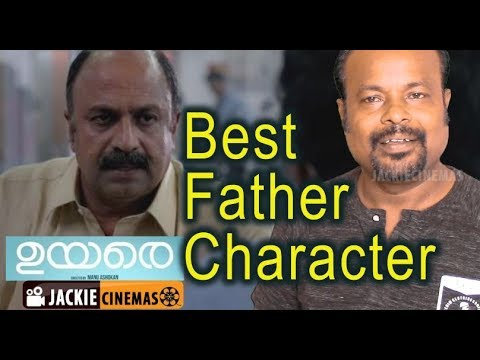 Fathers Day Malayalam Movie Review Free Download Videos Mp3 And Mp4 Brandon Vetter