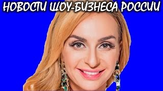 Екатерина Варнава шокировала правдой о «Comedy Woman». Новости шоу-бизнеса России.