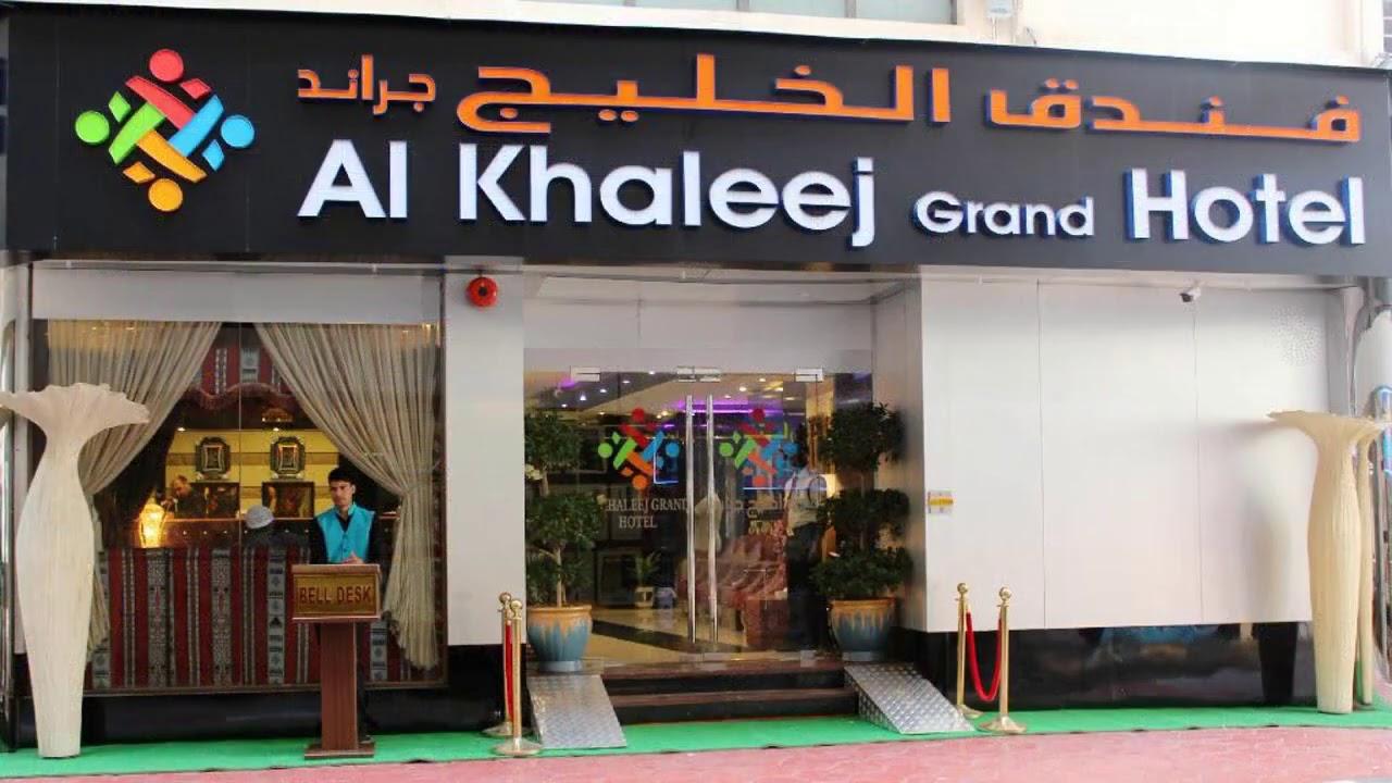 al khaleej grand hotel 3 дубай