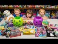 HUGE Happy Halloween Surprise Toy Giveaway Toys for Boys & Girls Blind Bags Eggs Kinder Playtime