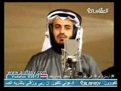 Quran surat al mulk / scheikh alafasi سورة الملك