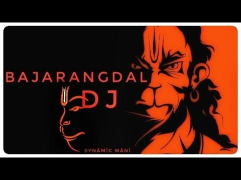 Bajrang Dal Dj Song Jai Sree Ram Chatrapati Shivaji Maharaj