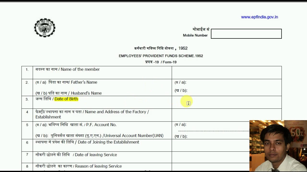 How to fill form 19 for pf withdrawal in hindi - YouTube