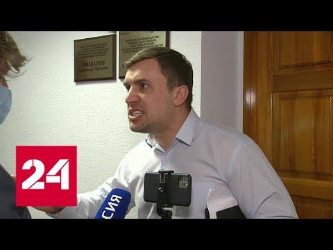Кеша, Фаик и Стрелок: с кем отдыхает саратовский депутат Николай Бондаренко. Дежурная часть