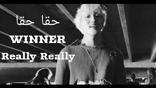 WINNER - Really Really - Arabic sub + نطق