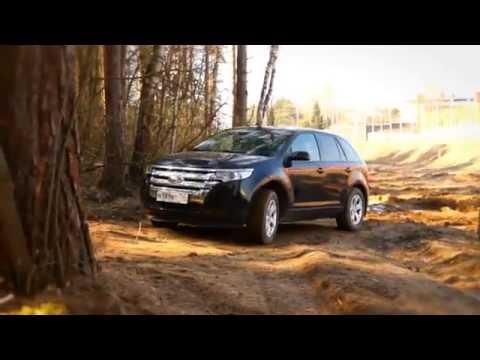"""New Ford Edge 2014: тест-драйв в программе """"Москва рулит""""."""