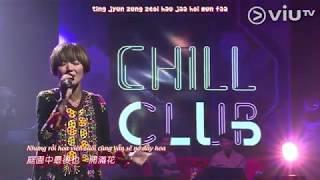 [Vietsub+Jyutping] Rác Rưởi - Bondy Chiu & Candy Lo | 垃圾 - 趙學而 Bondy Chiu & Candy Lo (CHILL CLUB)