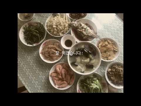 summer 2018: fuzhou, fujian #1