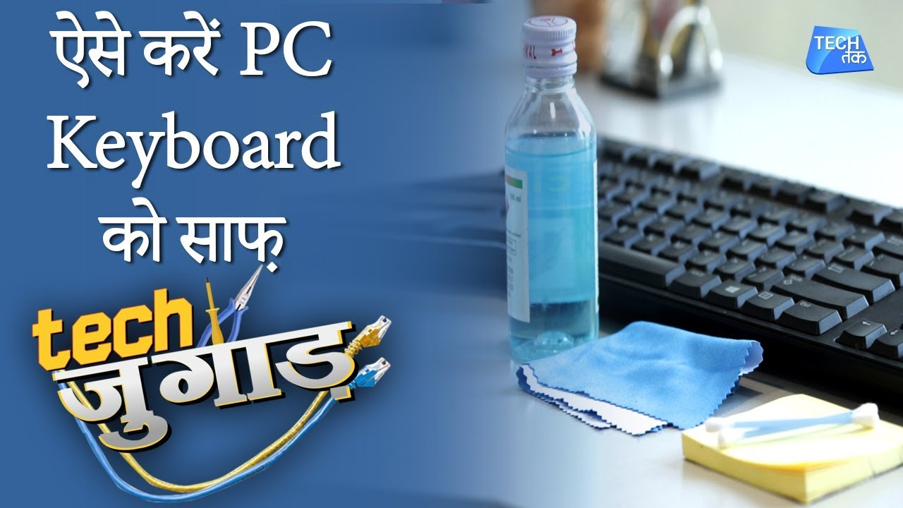 how to clean laptop keyboard youtube
