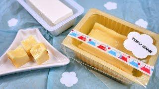 Healthy Tofu Cake 豆腐ケーキでヘルシー