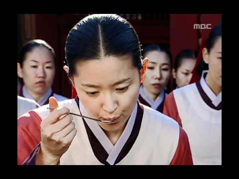 Jewel in the palace, 15회, EP15 #03