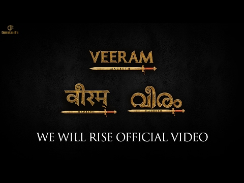 Veeram | We Will Rise - Official theme song | Kunal Kapoor | Jayaraj