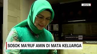Sosok Maruf Amin di Mata Keluarga