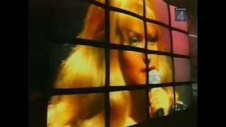 Download Скажи мне правду атаман - Т.Буланова (1995) Mp3 and Videos