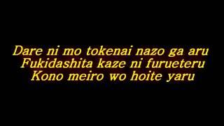 Naruto Shippuden - Opening 13