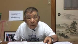 第34回『日本犬に就いて金指光春が語る』Q&A 平成29年6月30日収...