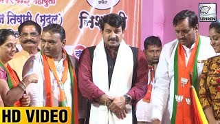 Manoj Tiwari Campaigning For BJP In Mira Bhayandar Municipal Corporation Elections