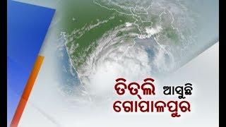 Big Debate: Odisha Cyclone