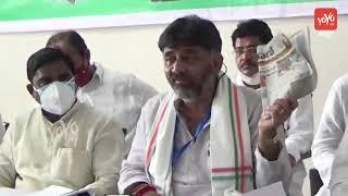 KPCC DK Shivakumar Punch Dialogues On Karnataka Govt || BJP VS INC || YOYO TV Kannada