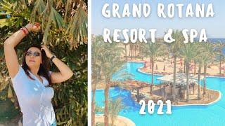 Grand Rotana Resort Spa 5 Шарм эль Шейх Египет