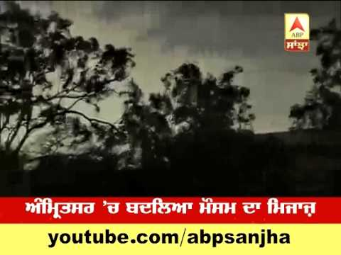 WEATHER CHANGES IN AMRITSAR