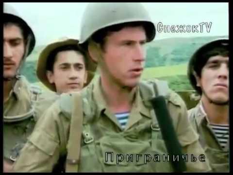 А  Коренюгин — Карабах Пришел приказ 1