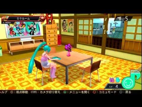 【Project DIVA F 2nd】 Miku Room - Home Sweet Home