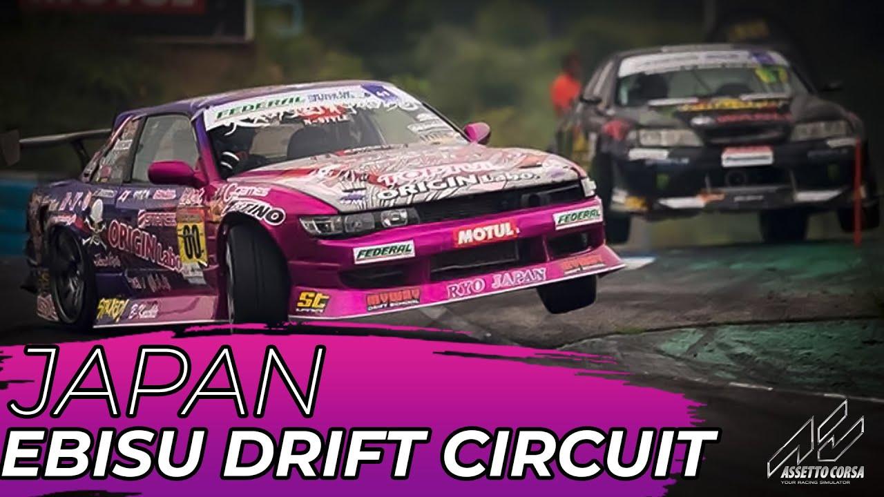 Drifty podle Daigo Saita! l Ebisu JAPAN Circuit l Gaming boy #8