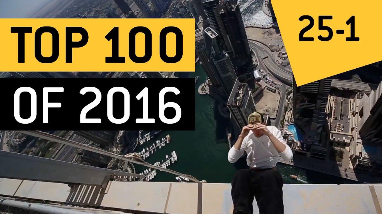Видеоролик о ВСХП-2016