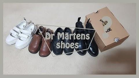 [ 신발하울 ] 닥터마틴 리뷰 내가 가지고 있는 닥터마틴 신발들과 새로산 닥터마틴 언박싱(#닥터마틴사이즈팁)
