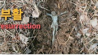 심밧드 금속탐지기 #부활 #resurrection