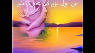 محمد نبينا حمادة هلال