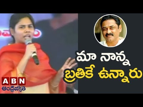 Minister Akhila Priya Speech At Bhuma Nagi Reddy Commemoration Day | ABN Telugu