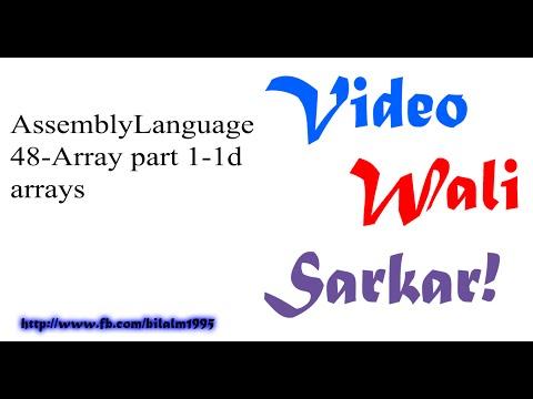 Assembly Language Tutorial Urdu Hindi No 48- 1D Array part 1