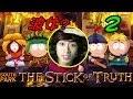 【South Park:The Stick of Truth 】打波子機 #2 紅髮波女上陣? (南方公園: 真實之杖)